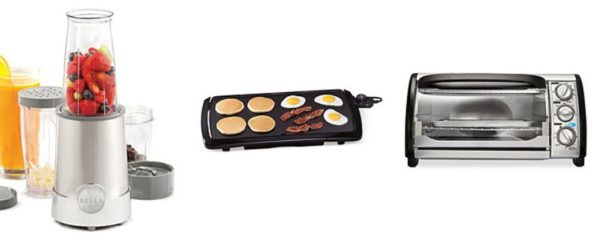 Macy S Kitchen Appliances As Low As 9 99 After Rebate